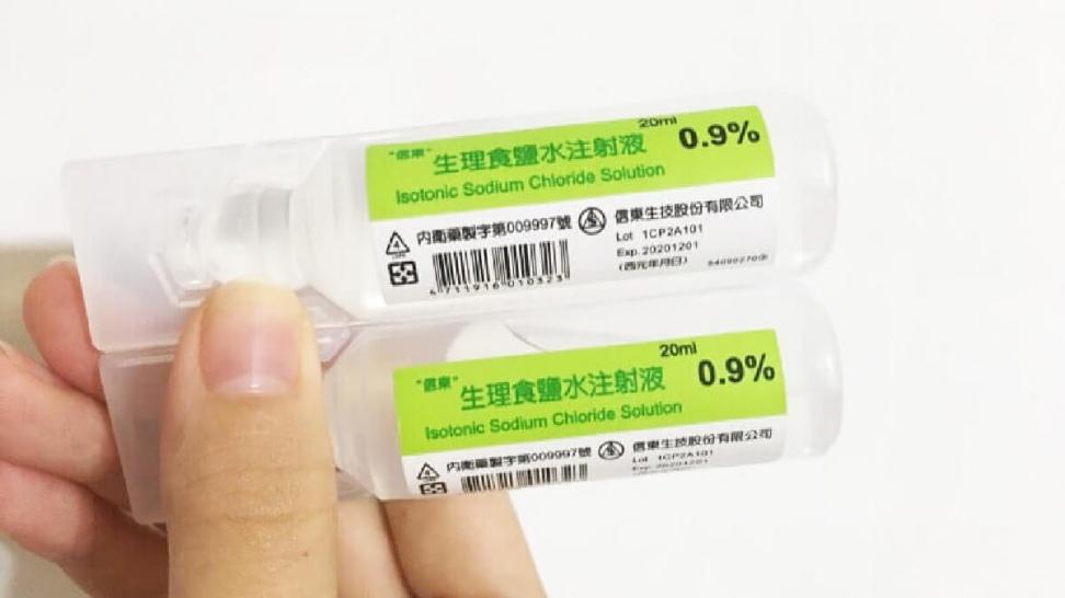 刺青色料用什麼稀釋?生理食鹽水怎麼選?